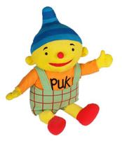 Uk&Puk